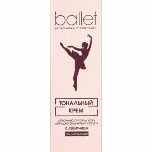 Երանգակրեմ Ballet 41գ