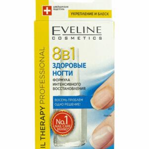 Բուժիչ լաք Eveline 8&1