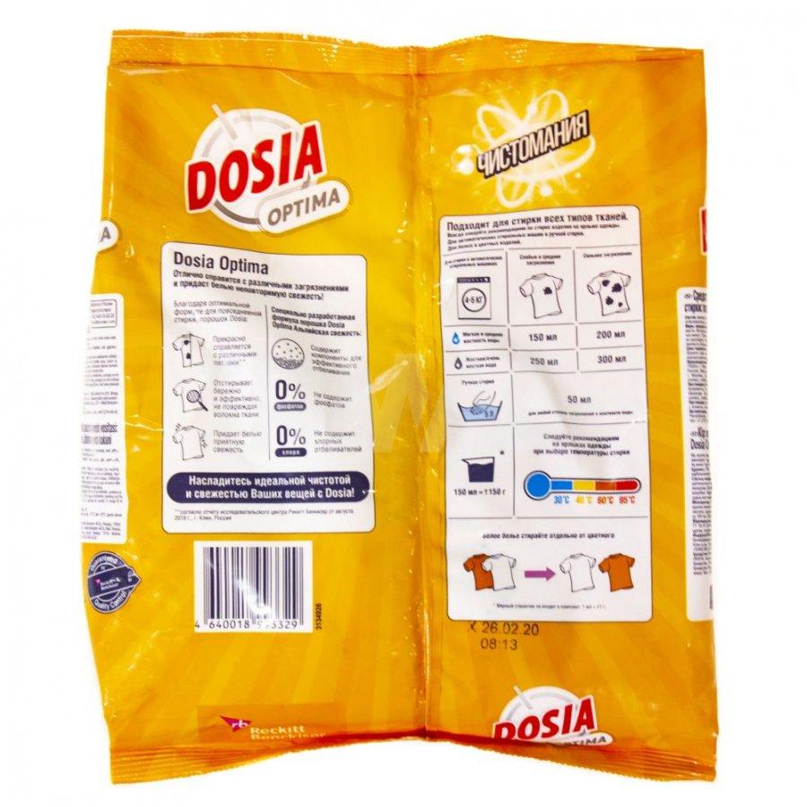 Լվացքի փոշի Dosia 1.2կգ