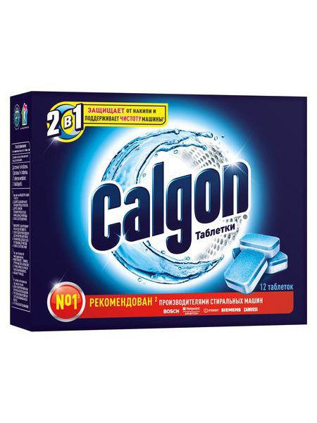 Լվացքի հաբ Calgon 12 հատ