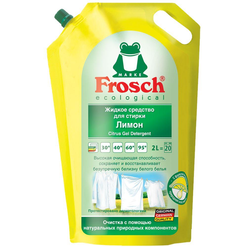 Լվացքի գել Frosch 2լ