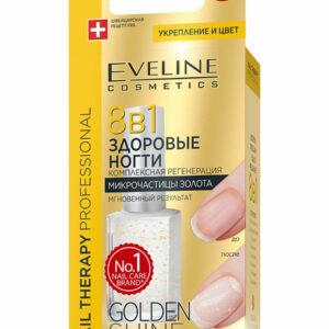 Բուժիչ լաք Eveline Golden Shine 8&1