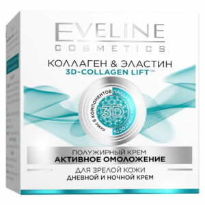 Կրեմ Eveline 3D 50մլ