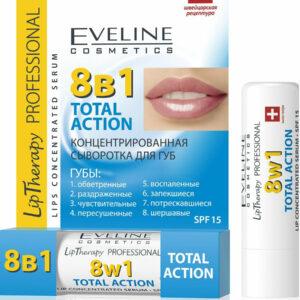 Բալզամ շրթունքի Eveline 8&1