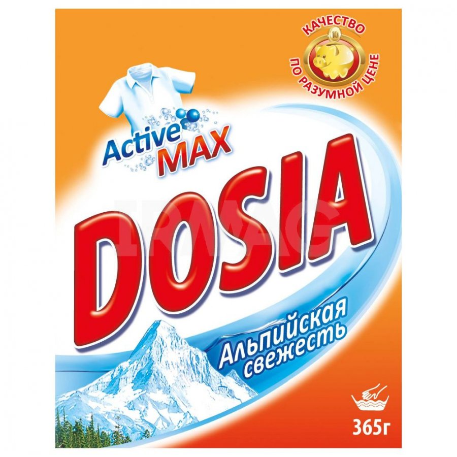 Լվացքի փոշի Dosia 400գ
