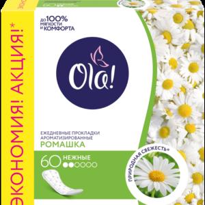 Կանացի միջադիր Ola 60 հատ