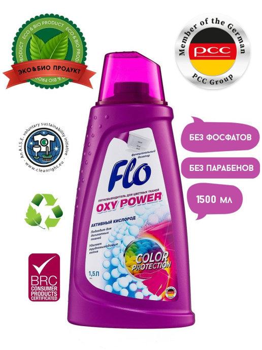 Լաքահանող Flo 1.5լ