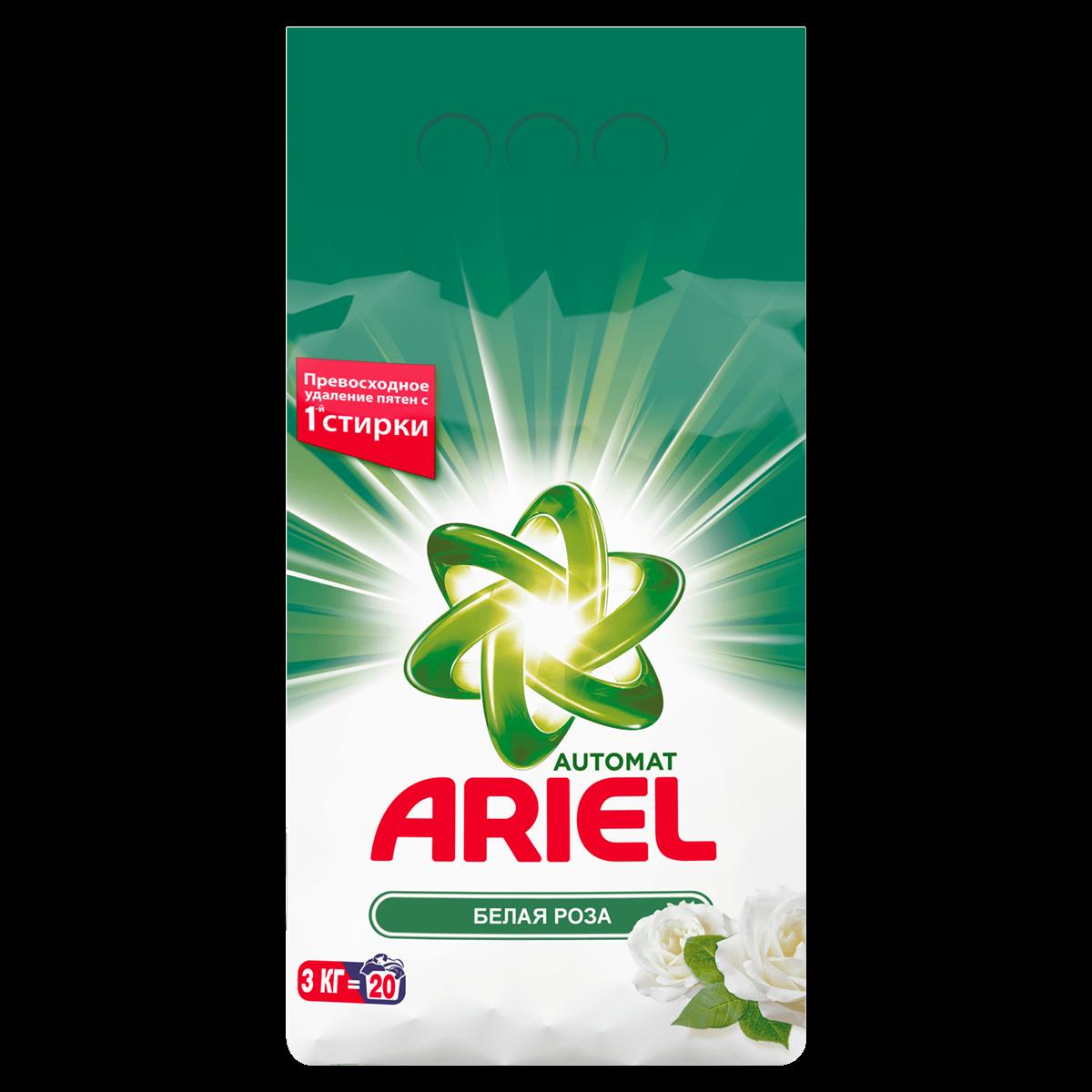 Լվացքի փոշի ARIEL 3.կգ