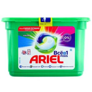 Լվացքի կապսուլ ARIEL 15 հատ