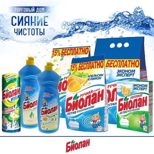 Լվացքի գել Биолан 2կգ