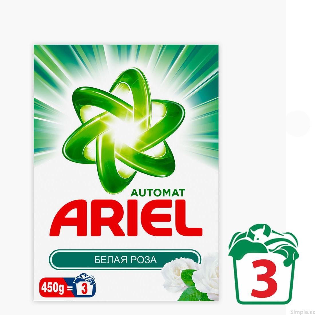 Լվացքի փոշի ARIEL 450գ