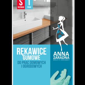 Ձեռնոց խոհանոցային Anna