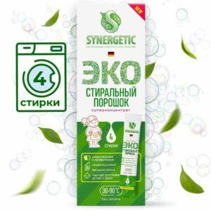 Լվացքի փոշի SYNERGETIC 4հ