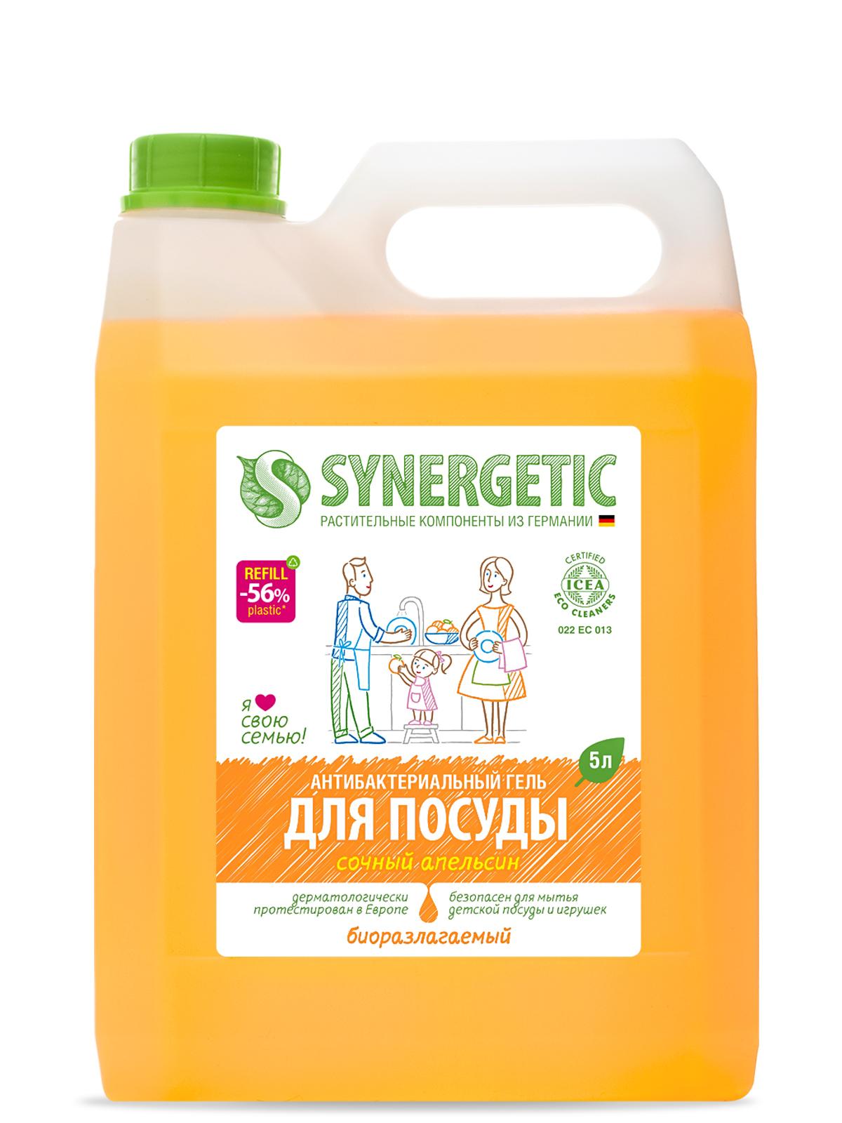Հեղուկ սպասքի SYNERGETIC 5լ