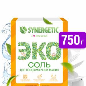 Սպասքի աղ SYNERGETIC 750գ